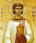 Свети архиђакон Стефан Sv.%20arhidjakon%20Stefan